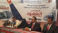 منظمة تكشف عن أربعة آلاف انتهاك بحق الصحافة في اليمن خلال عام