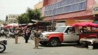 مقتل امرأة وسط مدينة تعز برصاص عناصر مطلوبة أمنياً