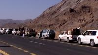 أبناء قرى آل جبارة في صعدة يعودون إلى منازلهم بعد تحريرها من الحوثيين
