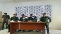 شرطة محافظة تعز تتهم أبو العباس بالتستر على مطلوبين أمنياً