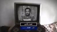 """""""الغداء الأخير"""".. فيلم وثائقي على الجزيرة يوثق اغتيال الرئيس الحمدي"""