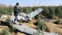 جماعة الحوثي تعلن إسقاط طائرتين للتحالف في الحديدة