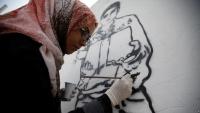 اليمن.. ضحايا صامتون ترسمهم هيفاء
