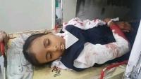 ارتفاع حصيلة ضحايا قصف الحوثيين مدرسة طالبات بتعز