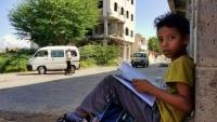 مركز حقوقي يعتبر قصف الحوثيين مدرسة طالبات بتعز جريمة مكتملة الأركان