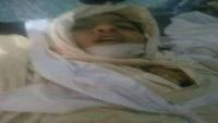 تعز.. مقتل طفلة قنصا برصاص عناصر خارجة عن القانون تتبع أبو العباس