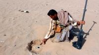 مقتل 6 خبراء ألغام يعملون لنزعها بمشروع سعودي باليمن
