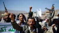 غارات للتحالف تدمر تعزيزات للحوثيين في ذمار كانت متجهة إلى الضالع
