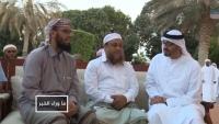 هل يخطط أبو العباس لمهاجمة تعز بعد زعمه إخراجه بالقوة؟