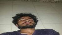 صنعاء.. مقتل شاب في سجون الحوثي بعد ساعات من اختطافه