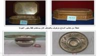 مصدر: أبو العباس طلب سابقا ثلاثة ملايين ريال سعودي للإفراج عن آثار تعز