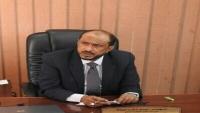 أعادته من المطار.. السعودية تضع وزيرا يمنيا تحت الإقامة الجبرية بالرياض