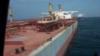 الحوثيون يسعون لبيع النفط الخام المخزن في ميناء رأس عيسى