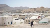 استمرار مسلسل الانتهاكات للمعتقلين في سجون حضرموت