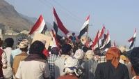 تظاهرة بالمهرة احتجاجا على نقض السعودية لاتفاقية سحب قواتها من المحافظة
