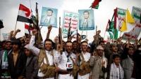 قتلى وجرحى في اشتباكات متبادلة بين مسلحين حوثيين في عمران