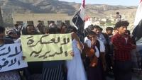 الإعلان عن تدشين اعتصام مفتوح في مديرية حوف بالمهرة احتجاجا على التصعيد السعودي