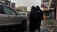 حظر السفر دون محرم.. قرار رسمي في صنعاء وإجراء معتمد في عدن