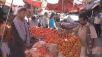 تعز تستقبل رمضان تحت وطأة الحرب وجنون غلاء الأسعار