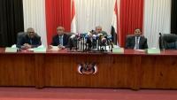 الانقسام في اليمن يصل إلى البرلمان