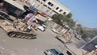 الضالع.. الجيش الوطني يستعيد قعطبة بعد معارك شرسة مع الحوثيين