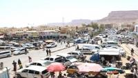 رمضان في حضرموت.. حركة تجارية نشطة بالأسواق وأزمة محروقات
