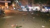 إصابة شخصين بجروح في انفجار قنبلة بتعز