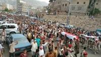 تشييع شعبي ورسمي لجنود من اللواء 22 ميكا في تعز