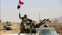 مقتل قيادات حوثية في قعطبة شمالي الضالع وتدمير آليات عسكرية للحوثيين