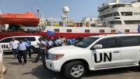 إعلام الحوثي: لوليسجارد زار موانئ الحديدة للتحقق من إعادة الانتشار