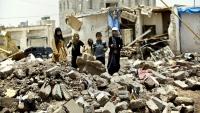 سرد الصراع في اليمن.. ستة مصورين يروون قصصهم للصليب الأحمر