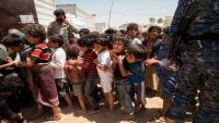 """صحيفة بريطانية: اليمن """"جحيم حي"""" للأطفال وحل النزاع لن يكون سهلاً (ترجمة خاصة)"""