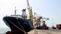 فشل المحادثات الاقتصادية بين الحكومة اليمنية والحوثيين