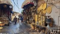 رغم الحرب.. سوق النحاس بصنعاء ينتعش خلال رمضان