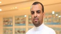 مراسلون بلا حدود: لا يزال سبب اعتقال السعودية لصحفيين يمني وأردني مجهولاً