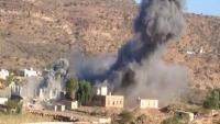 منظمة دولية تطالب بحماية المدنيين في منطقة حجر بالضالع