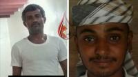 """""""أمهات المختطفين"""" تدين تعرض ثلاثة مختطفين للتعذيب حتى الموت في سجون الحوثي"""