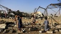 اليونسيف: 27 طفلا بين قتيل وجريح خلال 10 أيام في اليمن