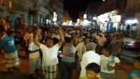 محتجون غاضبون يقطعون شوارع المكلا وشجار مع قوات الأمن
