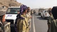 الضالع.. القوات الحكومية تستعيد عدة مواقع في محيط قعطبة