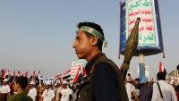 الزكاة في اليمن.. جباية قسرية وشعب عاجز عن الدفع (تقرير خاص)