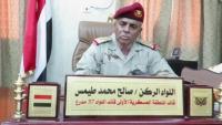 قائد المنطقة العسكرية الأولى متوعدا الموالين للإمارات: سنتصدى للعبث بأمن وادي حضرموت