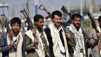 اليمنيون يستقبلون عيد الفطر بالانقسام والسخرية