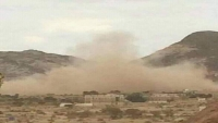 مقتل ثلاثة مدنيين وجرح اثنين بغارة للتحالف استهدفت منزل في الضالع