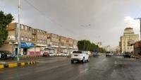 الأرصاد يتوقع أمطارا مصحوبة بالعواصف في عدة محافظات