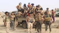 الجيش الوطني يعلن تحرير مناطق جديدة في حجة