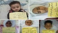 منظمة سام: مقتل 20 طفلا في تعز خلال شهرين