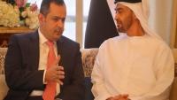 الإمارات تسعى لاستخراج النفط من مناطق سيطرتها في اليمن