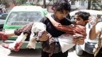 إحصائية رسمية: مقتل أكثر من 2700 مدني برصاص الحوثيين في تعز