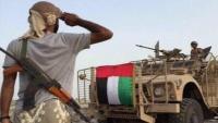 """""""هيئة سيادة"""": أبوظبي قررت إسقاط المحافظات الجنوبية وهادي بحكم الميت"""